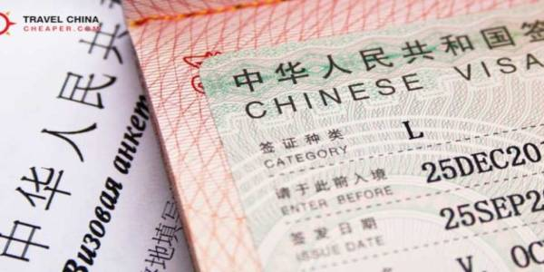 India has revised e-visa rules for Chinese travelers