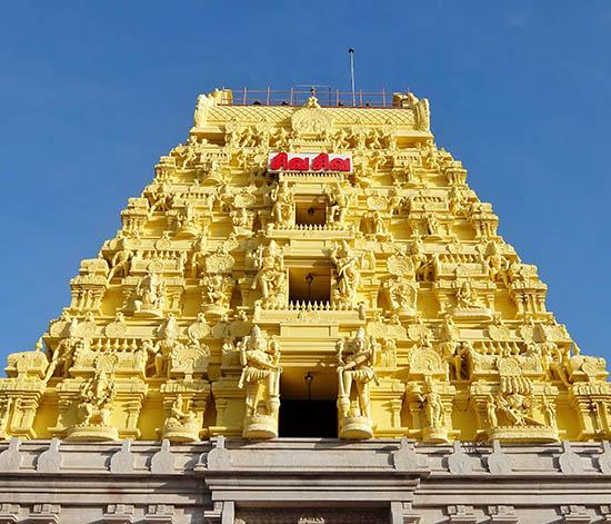 Arulmigu Ramanathaswamy Temple